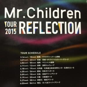 Mr.Children TOUR2015 REFLECTION